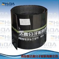 前絶縁された管の熱い溶解の袖の電気暖房の融合の袖