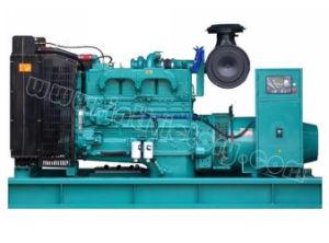 200kw ouvrent le type générateur diesel avec l'engine de Perkins pour l'usage de film publicitaire et de maison