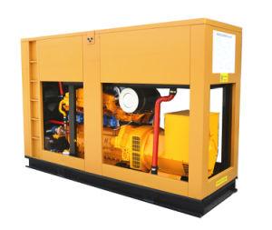 50Hz 200kVA 160kw Natural Gas Genset Soundproof Enclosure