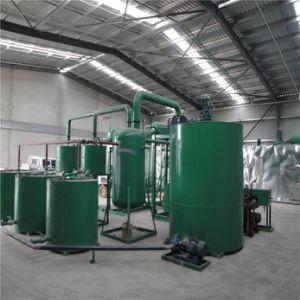 工場直売の無駄の石油精製所のプラント