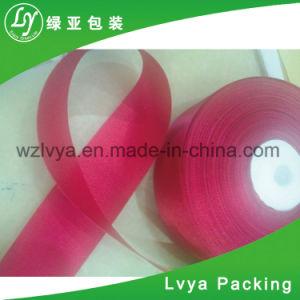 卸し売り習慣によって印刷されるポリエステルGrosgrainのリボン