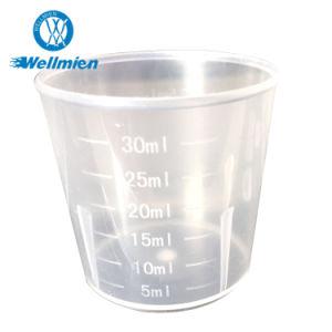 Vaso de plástico desechables para uso médico