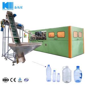 Full automatic máquina de moldagem por sopro de garrafas PET