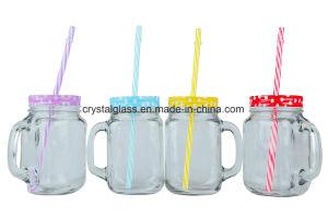 Jarra de suco de vaso potável com Tampa Metálica& Palha de plástico