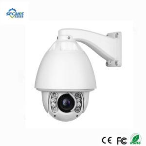 Impermeable al aire libre de infrarrojos de alta velocidad Video Cámara de seguridad en Domo PTZ