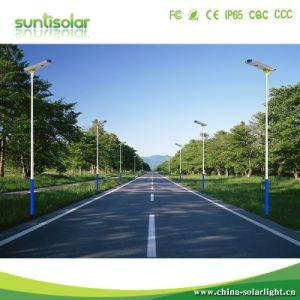 50W交換可能な電池が付いている統合された太陽動力を与えられた街灯