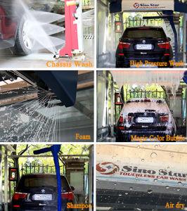 Сино-S9 Автоматическое оборудование для мойки автомобилей с лучшим качеством