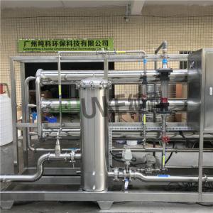 Бак из нержавеющей стали Chunke сделать 15t воды обратного осмоса