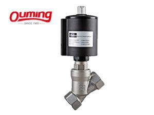 Venda quente Cromada Controle de Entrada de água da válvula de ângulo de arco