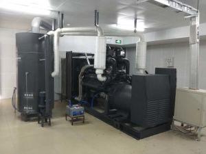 200kw 250kVAのバックアップ発電のShangchaiのディーゼル発電機セット