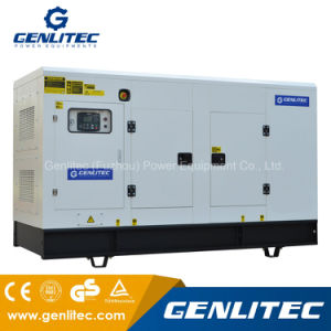 低雑音の高品質100kVA 80kwパーキンズエンジンのディーゼル発電機