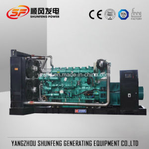 Energien-elektrischer Hauptgenerator China-20kVA mit Yuchai Dieselmotor