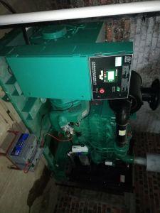 30kw Ricardo conjunto gerador a diesel K4100d Motor com certificação CE ISO 400/230V disponíveis