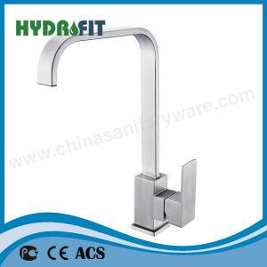 衛生製品の台所水蛇口(FT1215)の単一のレバーの正方形