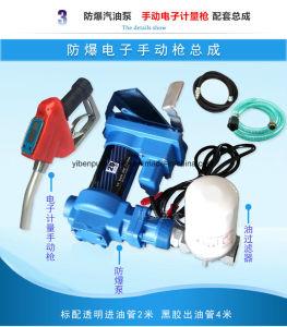 Nuova pompa di trasferimento di combustibile della benzina una CC 20gpm di 12 volt