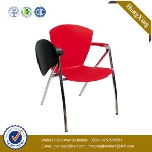 低価格のオフィスの網のスタック可能トレーニングの家具のトレーニングの椅子(NS-TRC006)