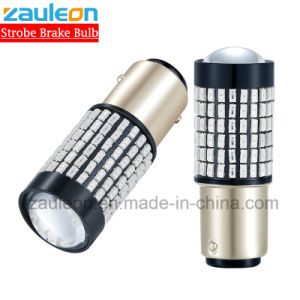 ストロボの点滅機能のテールブレーキライトのための1157 P21/5W LED車ライト