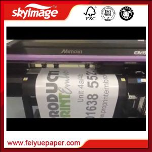 デジタル印刷のためのMimakiの大きいフォーマットCjv170-75のインクジェット・プリンタのカッター