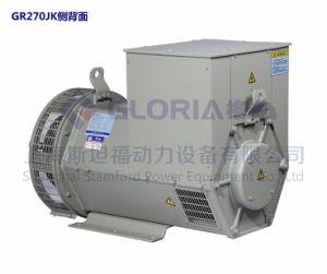 Gr270EX/120 квт/3 фазы/ AC/ Стэмфорд тип бесщеточный генератор переменного тока для генераторов,
