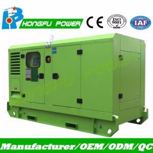 承認されるFAW XichaiエンジンISO/Ceを搭載する44kw/55kVA三相Genset