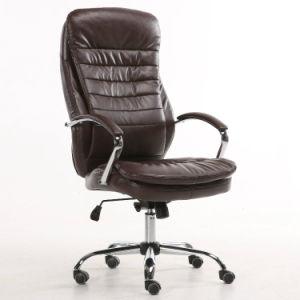管理PU材料3カラー高いバックオフィスの椅子
