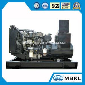 De eerste Diesel die 7kw/9kVA Reeks van de Generator door Perkins Engine wordt aangedreven (403A-11G1)