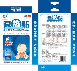 4c impreso personalizado Tienda de Regalos bolsa de papel de embalaje