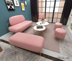 El arte de hierro Sofá Salón Recepción Sala de oficina Muebles de tela