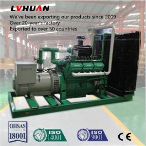 250квт природного газа метана генератора Генератор американских компонентов ТЭЦ Cogenerator
