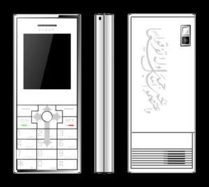 Dubbele Dubbele Reserve Mobiele Telefoon SIM met Meertalig