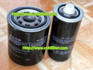 Водоотделитель P19547550729 Fs Fs19931 P551033 Bf1345-O погрузчик топливного фильтра