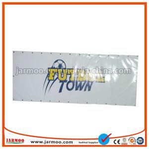 高品質PVCポリエステルポスター物質的な広告の旗
