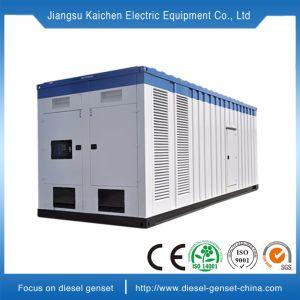 Двигатель на заводе 100 ква генераторах чрезвычайного положения с питанием генератор Cummins