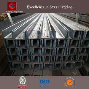 建築材料熱間圧延の電流を通されたチャネルの鋼鉄