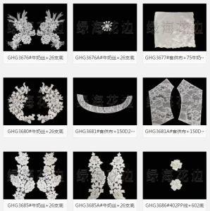 高品質の衣服のアクセサリハンドメイドカラー刺繍の花