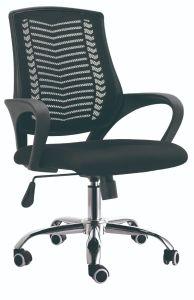 Escritório de malha de Novo Design Moderno cadeira giratória grande barato preço de desconto de mobiliário de escritório