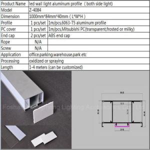 Светодиодный настенный светильник алюминиевый профиль (вверх и вниз)