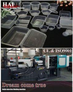 食糧容器の射出成形機械
