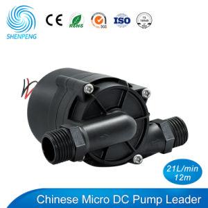 Бесщеточные центробежным насосом 12V для нагрева воды насос с регулируемой скорости