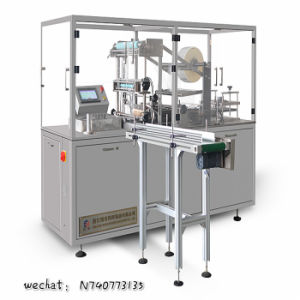 食糧のための自動シーリング機械