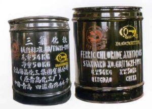Ijzerhoudend Chloride (FeCl2) ≤ 2.0%