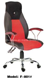 Büro-Stuhl F801