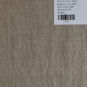 Диспенсер постельное белье ткань L-0107