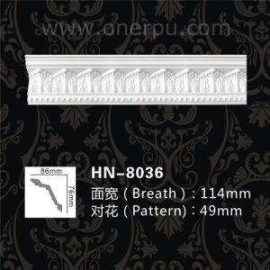 Hn8036を形成する建築装飾的なポリウレタン王冠