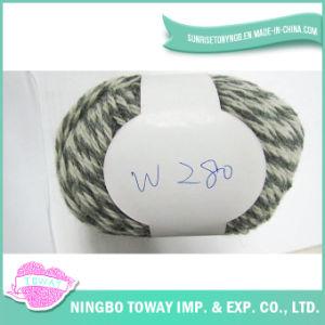 Aparência Luz Mão tecer tricô de lã Fios fantasia -7