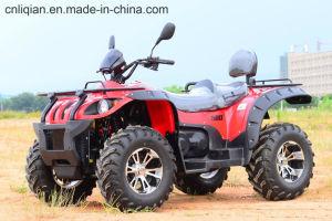 Hohes Quaitly 500cc ATV
