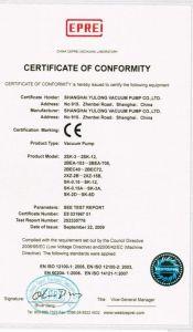 Yhzkb Yulong Sk-4.5D 7,5 KW DC Micro una etapa de vacío de anillo líquido de la bomba de aire para la venta