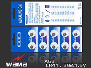 AG3 1.5V Alkaline Battery Lr41 Button Cell Battery