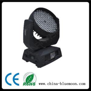 二重アームLED段階の軽い移動ヘッドライト(YE060)