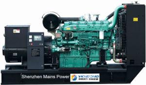 150Ква 120квт мощность в режиме ожидания Yuchai промышленный дизельный генератор установлен